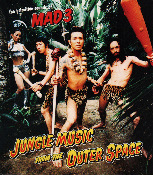 mad3_jungle