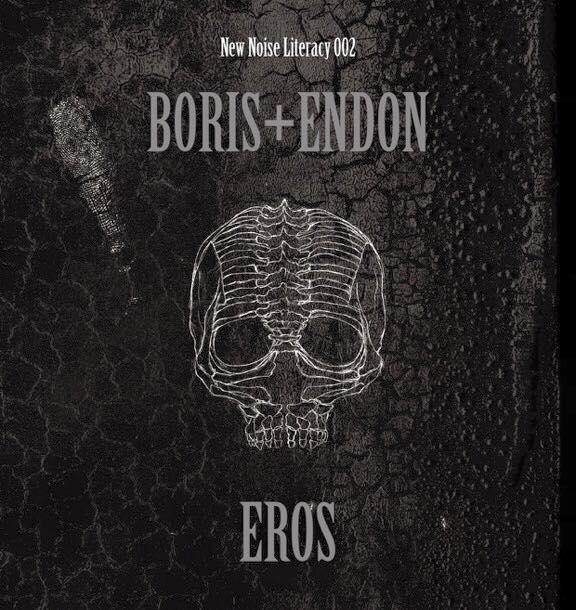 borisendon_eros_vinyl