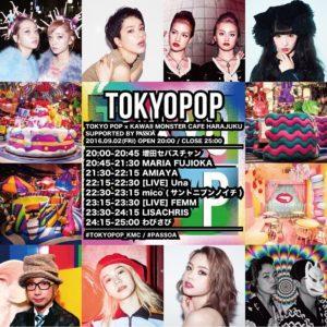 tokyo2016_tokyopoplineup