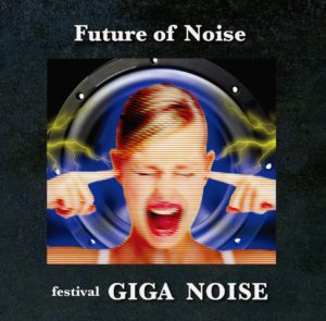 Giga Noise – an overview of the next generation of Japanoise from Alchemy Records