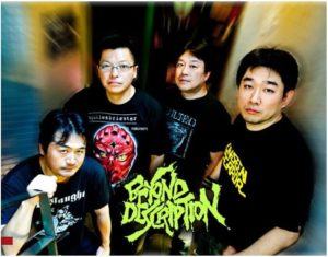 Beyond Description: The Robotized World – new full length from the thrash / crossover group!