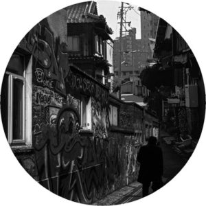 Karnage joins UK's Rider Shafique on new 12″