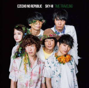 Czecho No Republic x SKY-HI – indie-pop meets hip-hop!