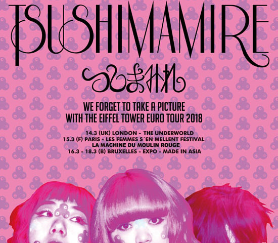 Tsushimamire's latest tour starts today… and it has the best tour name ever!