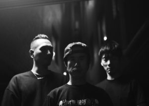 Eartaker – Goth-Trad's new, experimental doom project releases first album