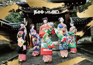 Band-Maid's side-project Band-Maiko makes a surprise comeback with a new mini album and music video