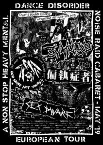 Osaka punk / crust band Zyanose is touring Europe… right now!