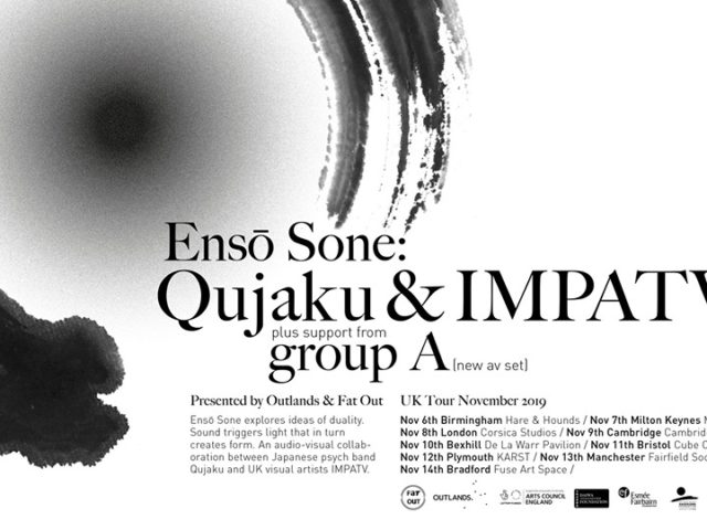 Qujaku teams up with IMPATV for a very special UK tour in November