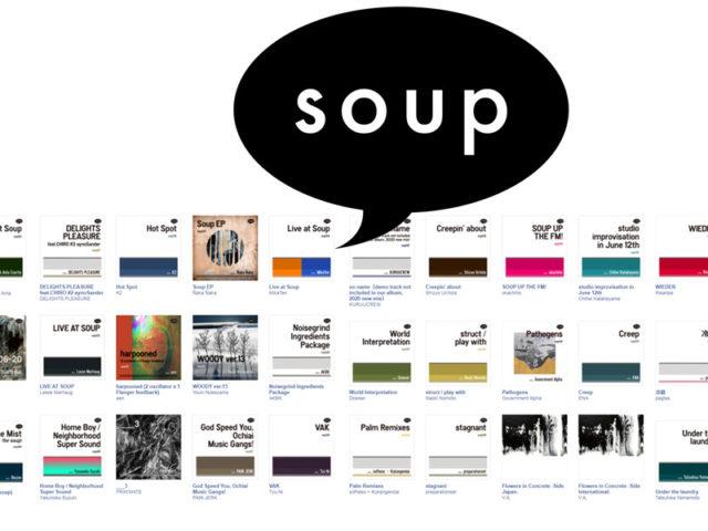 A Japanese noise & experimental Who's Who by Ochiai Soup
