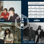 Online streams this weekend by three young rock bands straight from Tokyo!