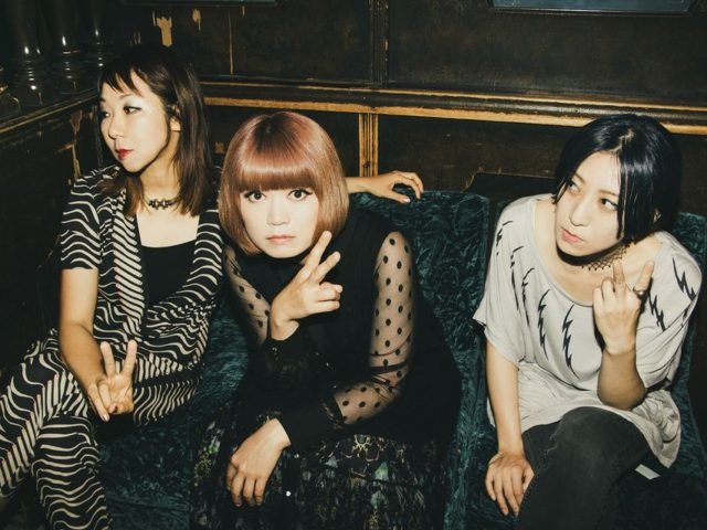 TsuShiMaMiRe: new EP and a bunch of new music videos!